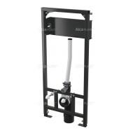 Alcaplast Rama montażowa do miski wiszącej WC z mocowaniem sensora (wysokość zabudowy 1,2 m) A114S/1200